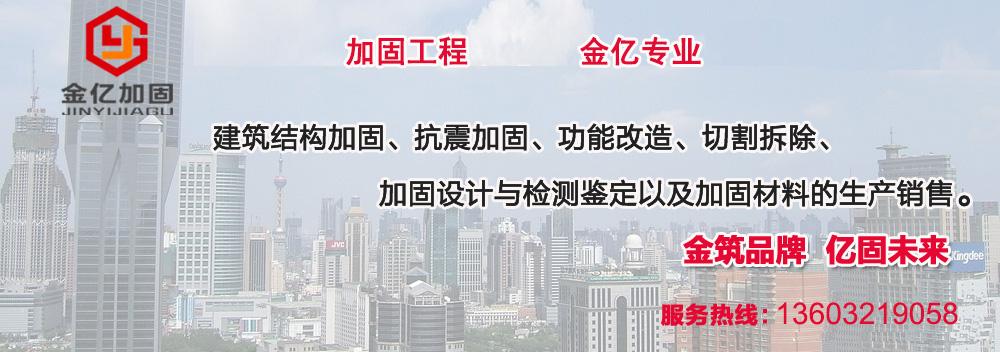 石家庄易胜博客服电话易胜博体育工程有限公司