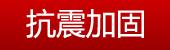 易胜博官网网站易胜博体育