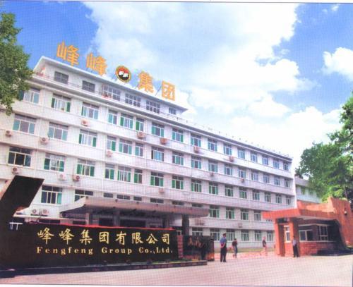 邯郸峰峰矿区五矿植筋工程