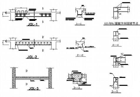 钢结构加固设计-钢结构加固设计-石家庄金亿加固公司