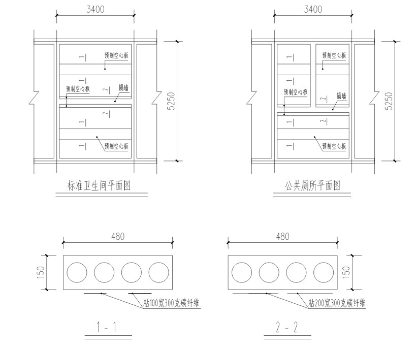 房间增设卫生间/贮物间
