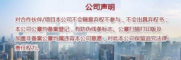 石家庄易胜博客服电话易胜博体育工程有限公司声明